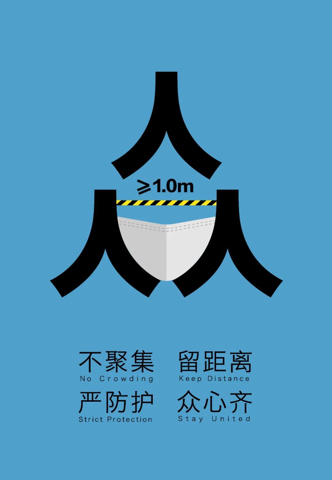 广美抗议展览 | 艺齐战疫—广州美术学院抗疫主题作品